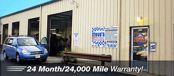 Steve's Auto Repair - Woodbridge, VA